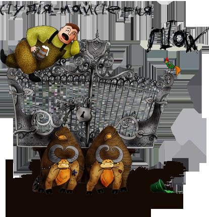 Ворота сучасні